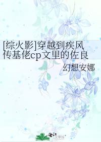 作品 萧遥/漩涡鸣人与日向雏田的女儿漩涡流在父母去世几年后被忍者世界的...