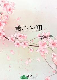 beiji8899的书单封面