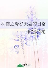 heyiyongyuan的书单封面